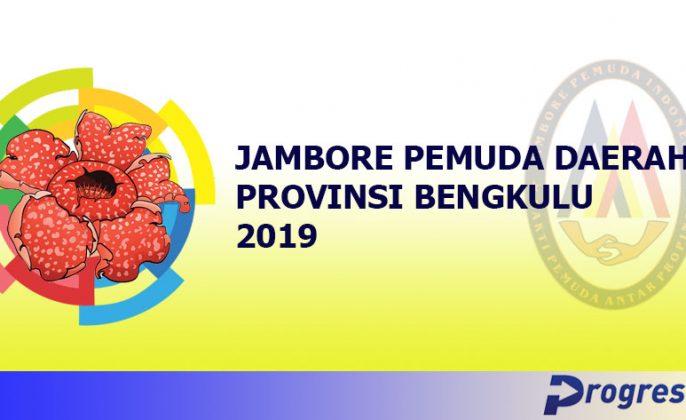 Jambore Pemuda Daerah Bengkulu